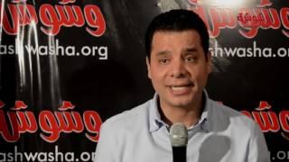 بالفيديو.. هانى عبدالرحيم: بعض الوزارات طلبت توقيع بروتوكول مع' أحلام مواطن'