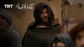 أرطفرل ينقذ شهاب الدين من حبل المشنقة