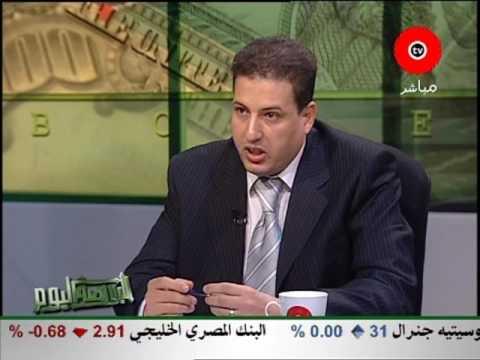 Gamal Basiouny Dynamic CI Capital Dynamic Otv Interview (1)