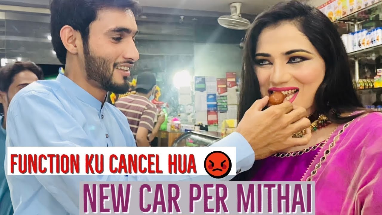 New Car Per Mithai Mehak Malik & Shahbaz Khan New Video