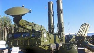 Зенитно-ракетный комплекс С 300