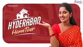 My Home Tour || Hyderabad Home Tour|| Telugu Vlogs || Meghna Lokesh Vlogs || Hyderabad Talkies
