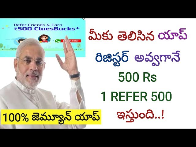 Earn money with shop clues app refer and earn 500/shop files refer and earn program telugu