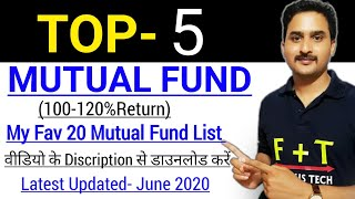 Best Mutual Fund for SIP in 2020|Best Mutual Fund for 2020