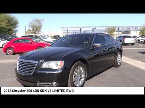2012 Chrysler 300 SAN DIEGO ORANGE COUNTY LOS ANGELES INLAND EMPIRE PALM SPRINGS P1057