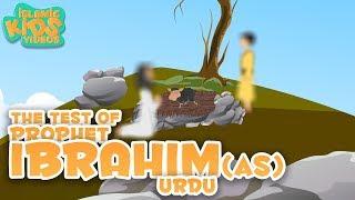 URDU ISLÁMICA de dibujos animados PARA los NIÑOS | el Profeta Ibrahim (as) de la Parte 3 | Corán Historias para Niños en Urdu