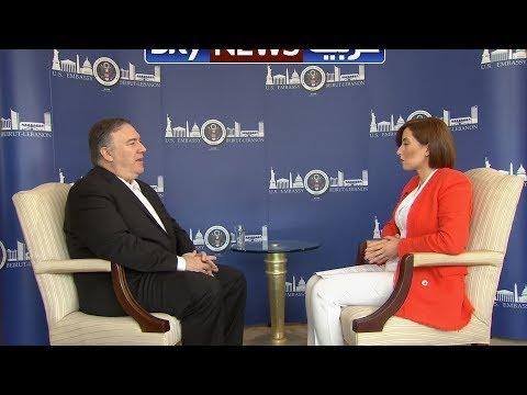 لقاء خاص مع وزير الخارجية الأميركي مايك بومبيو  - نشر قبل 5 ساعة