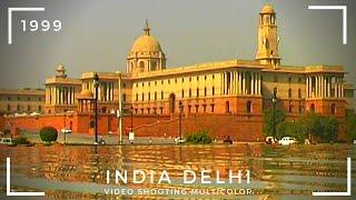 Индия Дели 1999  Ndia Deli भारत डेली 印度熟食店 インドデリー 인도 델리 الهند ديلي ਇੰਡੀਆ ਡਲੀ इंडिया डिली Multicolor