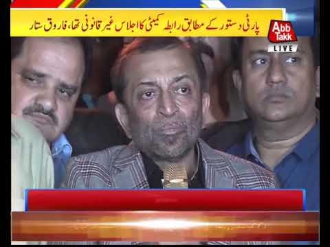 Karachi: MQM-P Chief Farooq Sattar Addressing Media