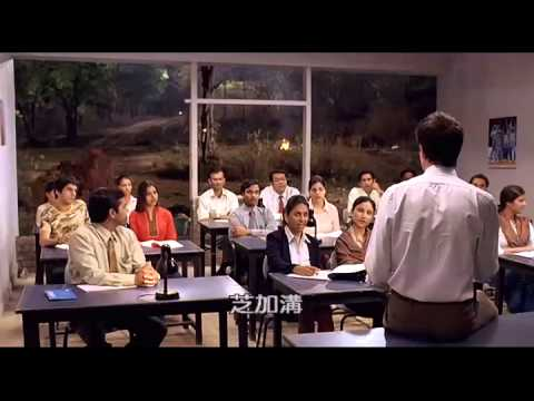 Download outsourced clip 2- first meeting