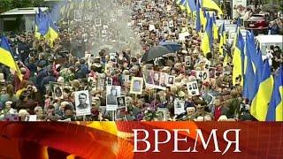Украинские националисты попытались сорвать акцию памяти вДень Победы вКиеве.
