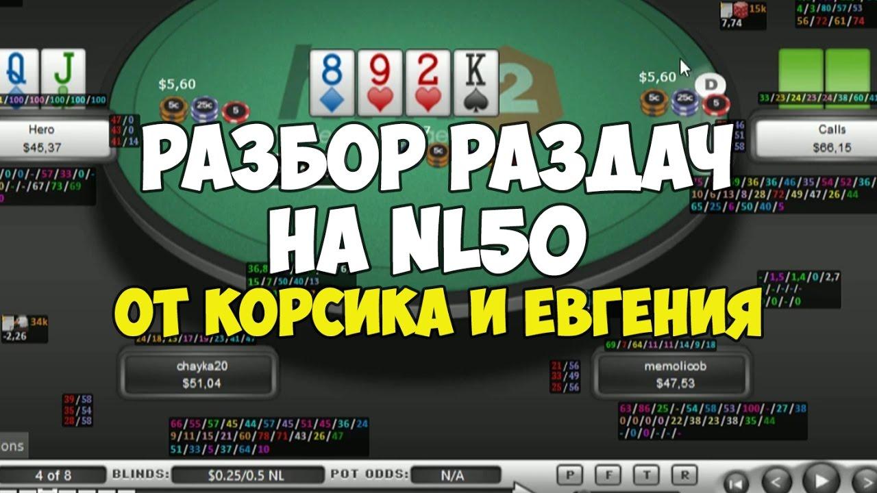 Блэкджэк казино игры в