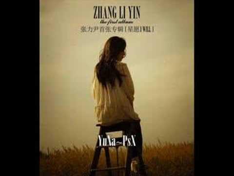 I Will (Zhang Li Yin)