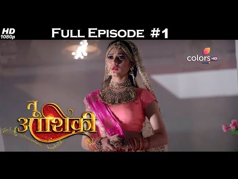 Tu Aashiqui - 20th September 2017 - तू आशकी - Full Episode