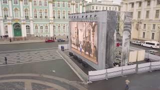 День Эрмитажа 7 декабря 2018 г. Видеоинсталяция на Дворцовой площади.