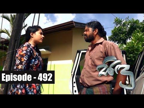 Sidu | Episode 492 26th June 2018