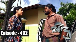 Sidu   Episode 492 26th June 2018 Thumbnail