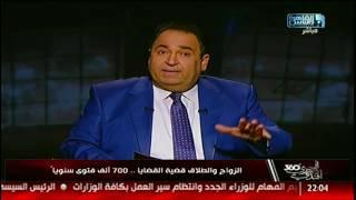 محمد على خير: الطلاق قضية رئيسية فى المجتمع المصرى!