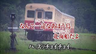任天堂 Wii Uソフト カラオケJOYSOUND あばれ舟唄 大川栄策 カラオケJOY...