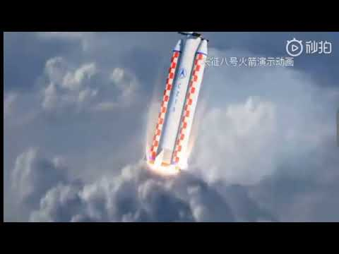 Long March CZ-8 launch and landing sequence - YouTube