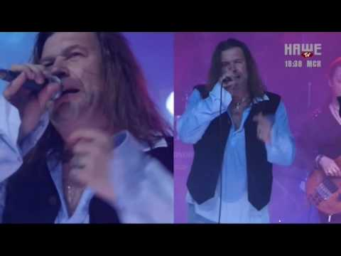 Валерий Анохин и группа Круиз Концерт на Наше ТВ Часть 2