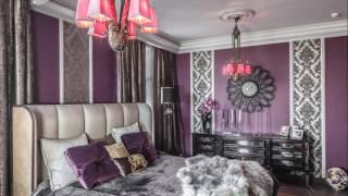 видео Фиолетовые обои в спальне, фото