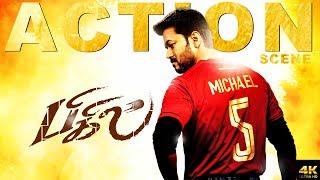 Bigil   2019 Latest Tamil Movie   Action Scene   Vijay   Nayathara   4k (English subtitles)