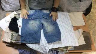 Секонд хенд оптом с Италии . Обзор мужского летнего микса в фасовке 25 кг.(, 2016-06-30T05:35:11.000Z)