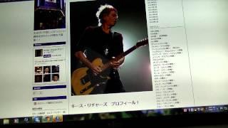 1分でわかるロックギタリスト特集> キース・リチャーズ!(ローリング...