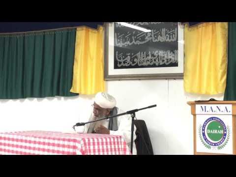 Sermon on Bahra e Aam of Hz Bandagi Meeran Abdul Hai Roshan Munawar Rz