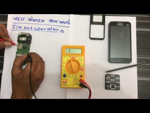 mobile sim card not working all type mobile problem and solution in hindi हिंदी 2017 how to repair