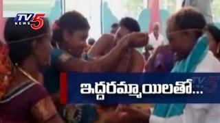 Man Married 2 Women Simultaneously in Khammam : TV5 News