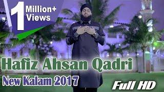 Full HD* Mujhe Dar Pa Bulana - Ya Nabi Salam by Hafiz Ahsan Qadri Naat 2017