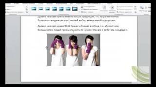 Как создать электронную книгу в формате PDF ( pdf )