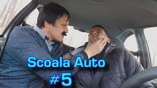 Scoala Auto ZigZag - Episodul 5