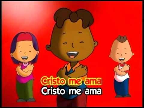 Cristo ama a los niños (karaoke infantil)
