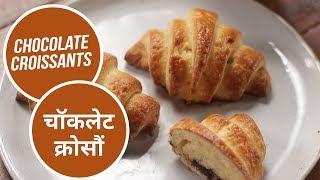 Chocolate Croissants  चकलट करस  Sanjeev Kapoor Khazana