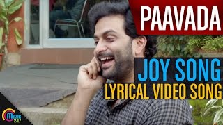 Paavada | Joy Song (Kuruthakkedinte Koodane) with LYRICS | Official