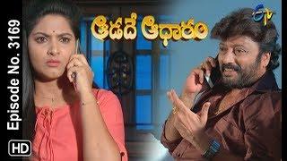 Aadade Aadharam   10th September 2019   Full Episode No 3169   ETV Telugu