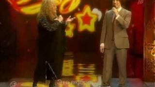 Алла Пугачева и Максим Галкин - Это Любовь 2008