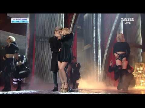 Trouble Maker -  Attention + Now  [Live] 131103 SBS Inkigayo