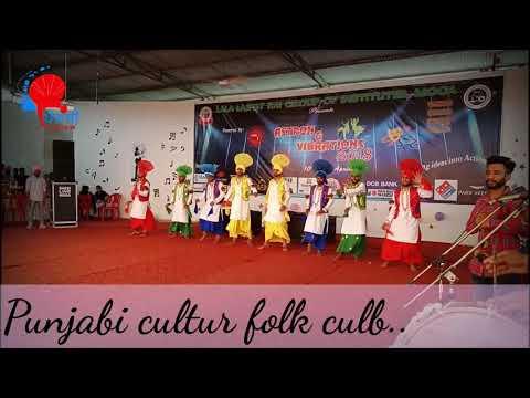 Punjabi culture folk club..||Bhangra ||giddha ||Dhol ||Music ||we love bhangra