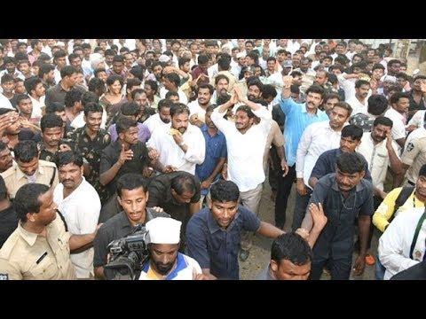 ఆళ్లగడ్డలో వైఎస్ జగన్కు జననీరాజనం || Grand welcome for YS Jagan at  Allagadda