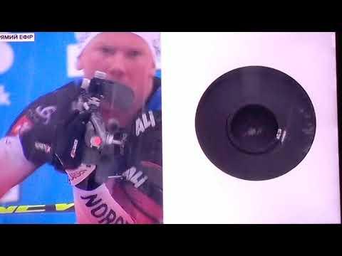 Биатлон 18.01.2020 естафета мужчин рупольдинг
