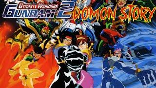 Dynasty Warriors:Gundam 2 - Domon