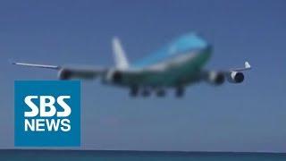승객들만 몰랐던 항공기 충돌 위기 / SBS