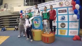 Кубок Ак барс 2017. Karate championship wkf