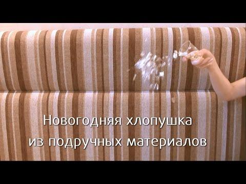 Видео Рукой и игрушка в попку