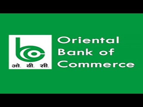 Oriental Bank of Commerce 75 Years Anniversary Celebrations