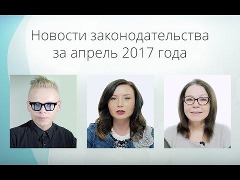 Вести. новости россия 1 брянск